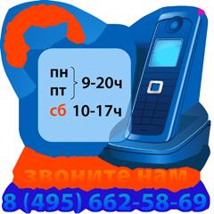 Запчасти для европейских грузовиков. Позвоните нам: 8 (495) 662-58-69!